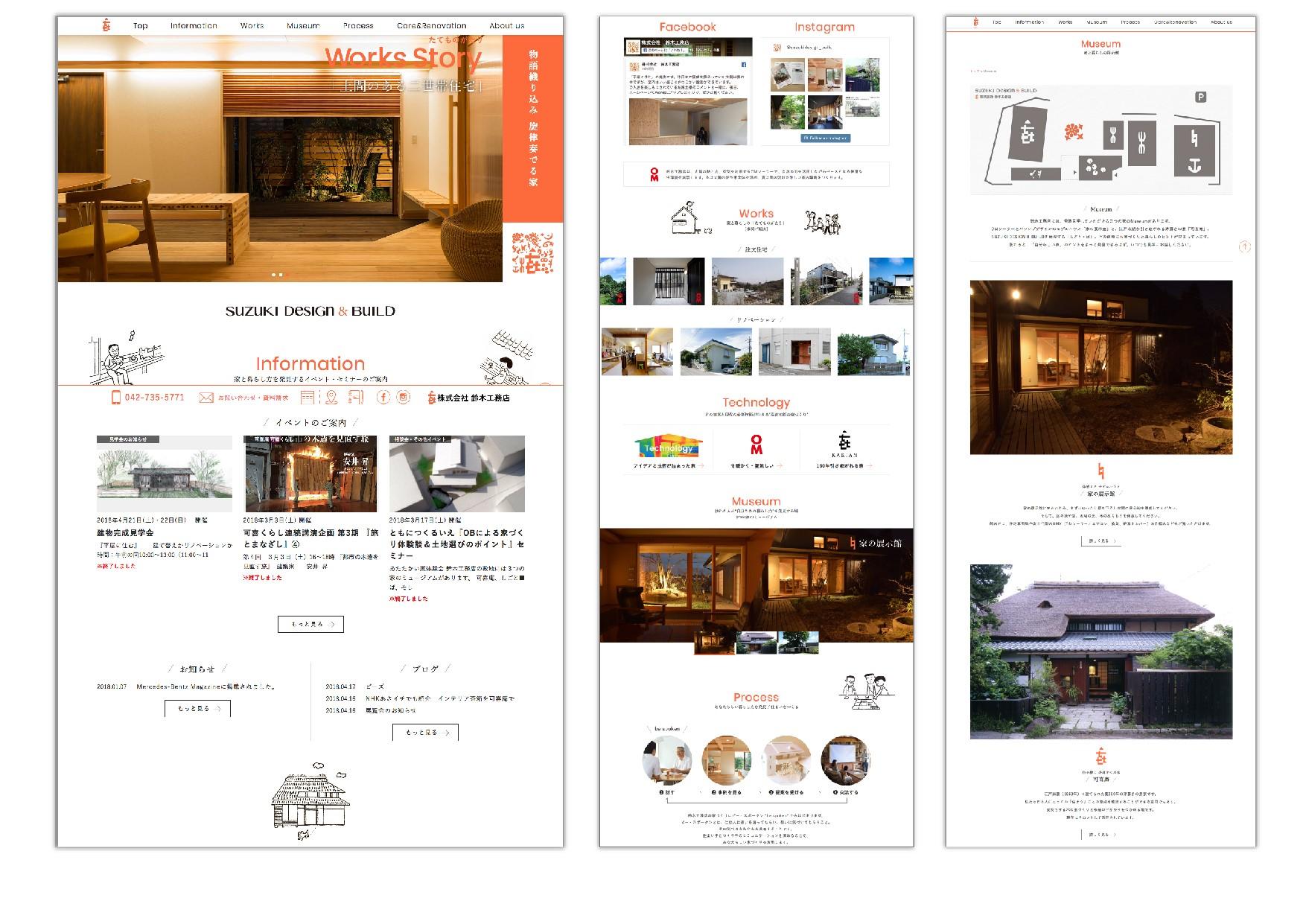 suzukikoumuten_web01